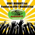 Migrante-Party-List2