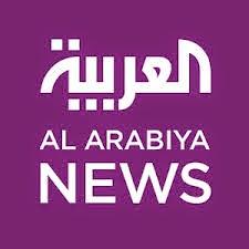 Jordan confirms pilot held by ISIS after plane crash – Al Arabiya News |  Mindanao Examiner Regional Newspaper